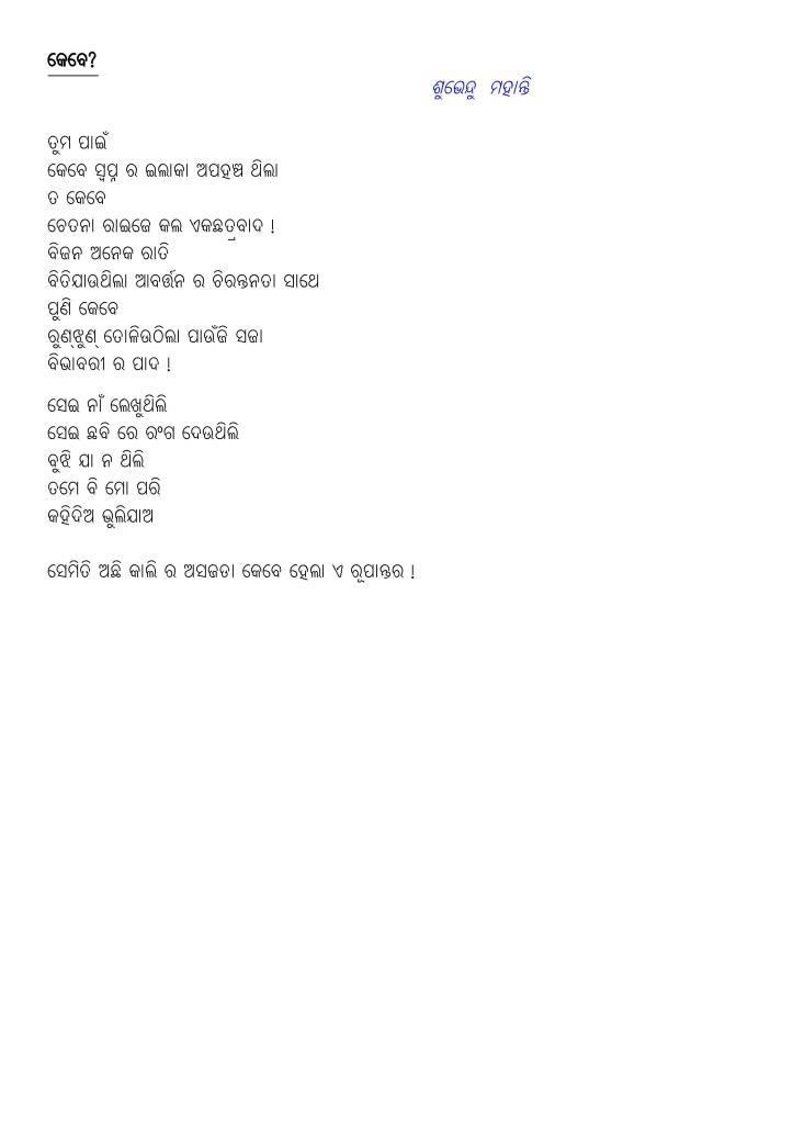 Kebe_page001